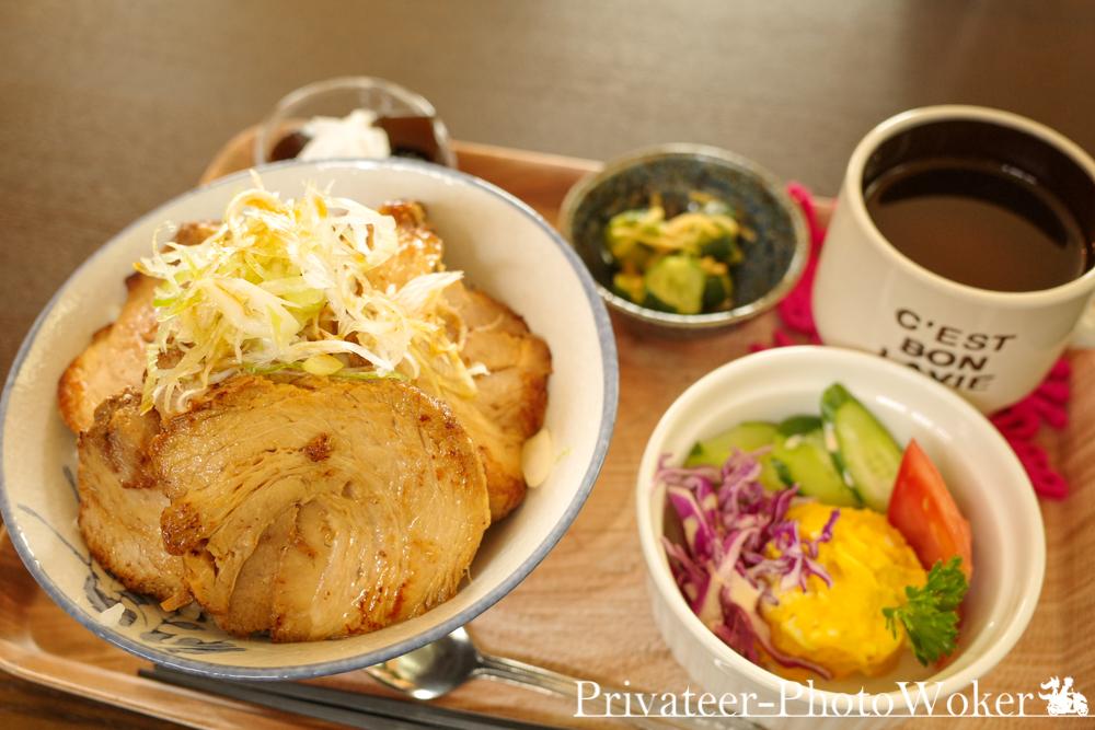 ビータスカフェ チャーシュー丼セット