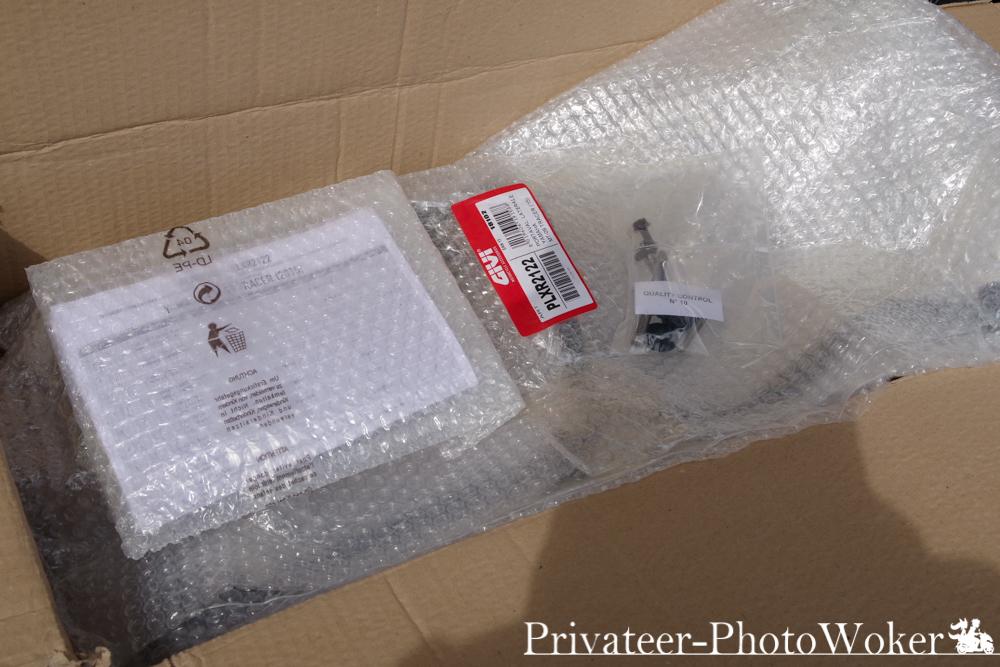 GIVI PLXR2122 パニアホルダー 開封