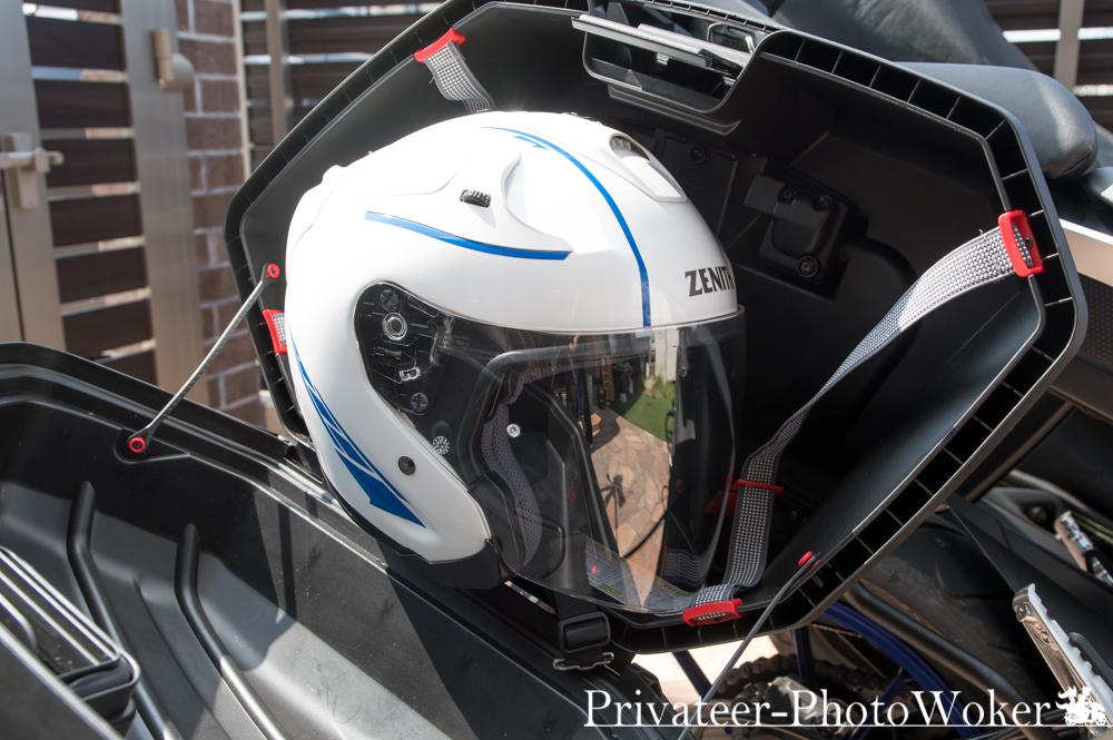 GIVI V37 ジェットヘルメット収納