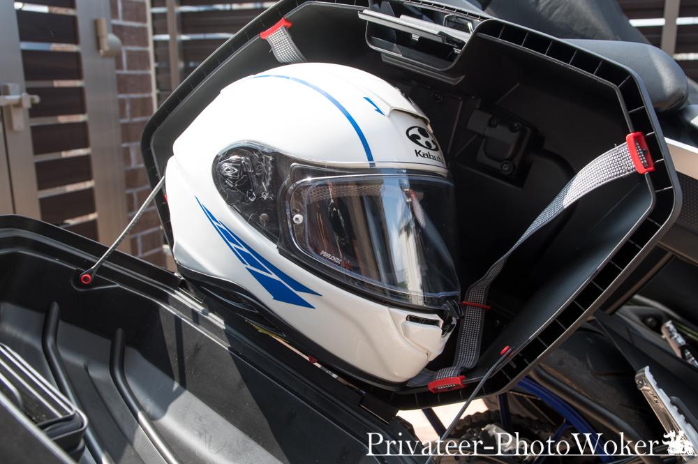 GIVI V37 フルフェイスヘルメット収納