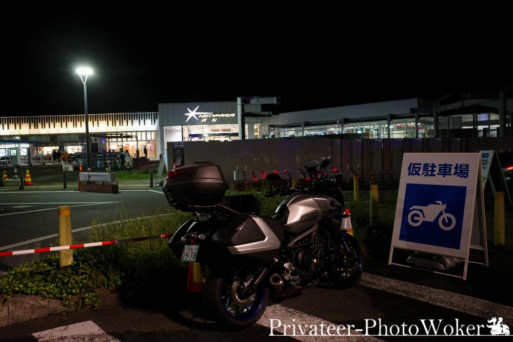 浜松SA 仮バイク駐車場