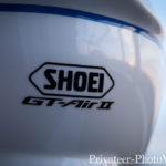 SHOEI GT-AirII
