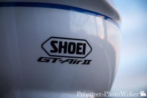 SHOEI GT-AirII