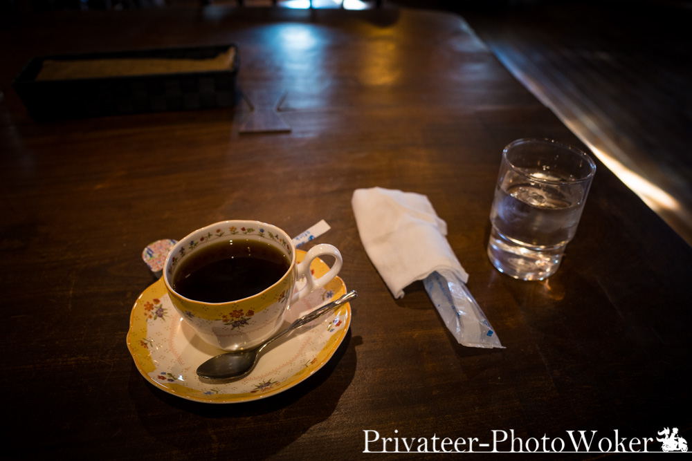 オレンジツリー コーヒー
