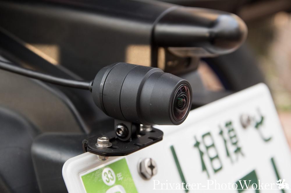 トリシティ155 EDR-21Gドラレコ リアカメラ