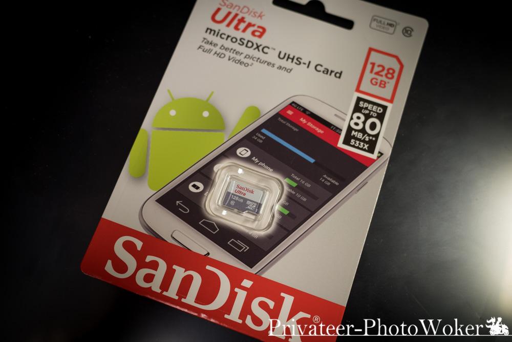 トリシティ155 EDR-21G ドラレコ用SDカード
