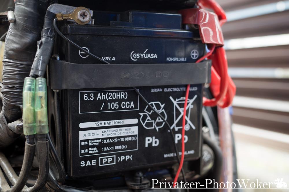 トリシティ155 バッテリー交換