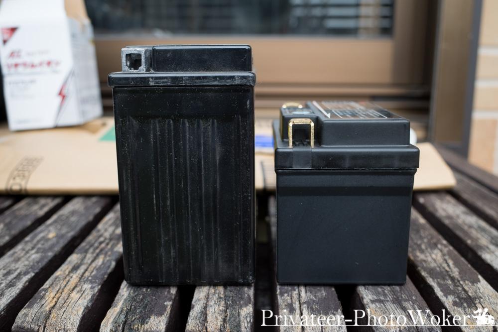 純正バッテリーとリチウムイオンバッテリー