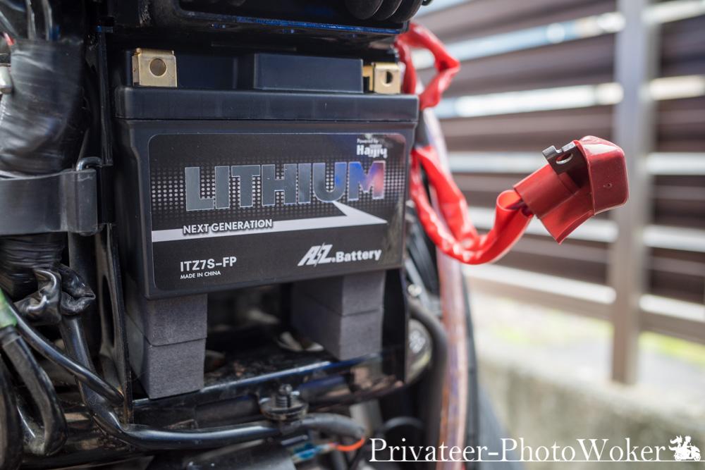 トリシティ155 ITZ7S-FP AZ リチウムイオンバッテリー スペーサー装着後